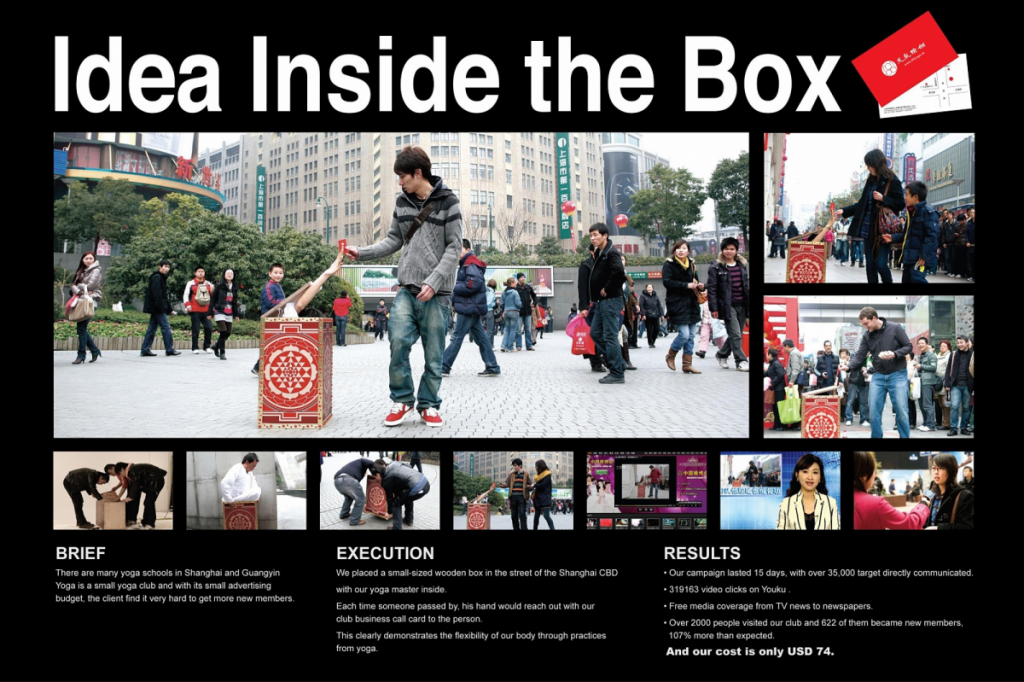 I believe in Advertising - Inside the Box